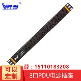 科创机柜专用PDU电源插座 可按需求定制
