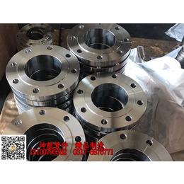 供应坤航专业电厂用DN250碳钢板式平焊法兰