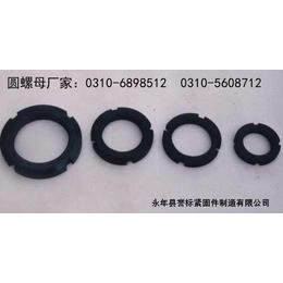 圆螺母 M6-M200圆螺母