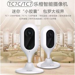 乐橙TC7C无线家用摄像头标清720P智能监控一体机