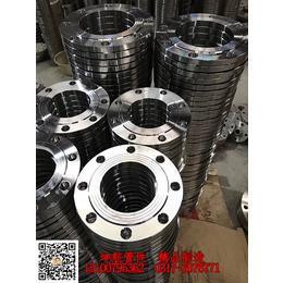 供应坤航DN15不锈钢板式平焊法兰现货销售