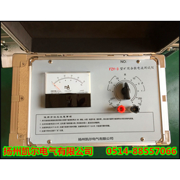 矿用杂散电流测定仪-江苏超低价直销