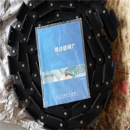 四平市 碳钢链条、优选悦达网链、重型弯板碳钢链条