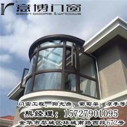 安装阳光房,金华阳光房,意博门窗技术铸就品质