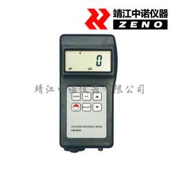 铁基 铝基两用涂层测厚仪 CM-8829