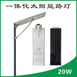太阳能led路灯家用庭院感应灯20W一体化灯农村道路照明灯具