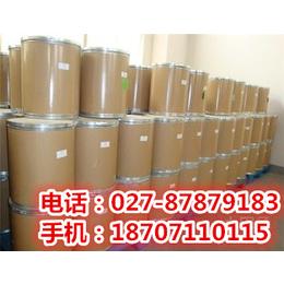 氯解磷定原药厂家生产 高品质供应