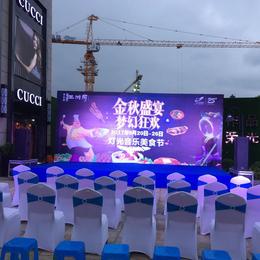 碧桂园灯光美食音乐节  九江亚博体育ios版传媒活动
