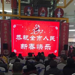 联盛快乐城春节活动   亚博体育ios版文化传媒