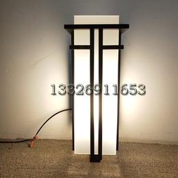 新中式简约壁灯过道走廊墙壁灯阳台露台门口别墅办公室壁灯