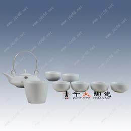 景德镇手绘陶瓷茶具图片陶瓷茶具套装批发价格高档茶具生产厂家