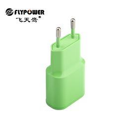 5V3A <em>USB</em><em>充电器</em>