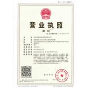 北京伶俐科技发展有限公司