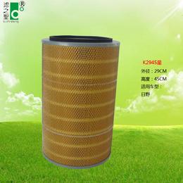 广东滤清器厂家直销空气滤清器 K2945汽车空气滤清器
