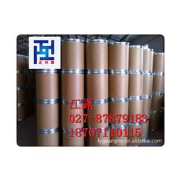 三氟啶磺隆原药生产厂家直销