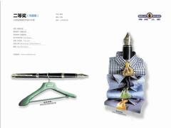 江西首届艺术设计大赛二等奖