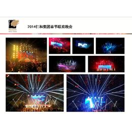 2014仁和集团春节联欢晚会缩略图