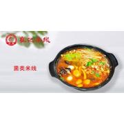 郑州佰香客餐饮管理有限公司