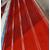 供应全国艾珀耐特FRP采光板 防腐瓦 胶衣瓦 阳光瓦厂家直销缩略图3