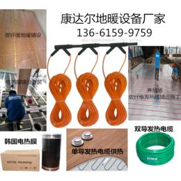 碳纤维地暖厂家康达尔KATAL碳纤维地暖安装