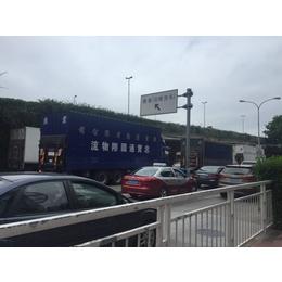 广州海珠到香港物流专线-专业高效香港货运缩略图