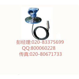 香港昌晖SWPTLC系列缆式静压液位变送器  昌晖液位变送器