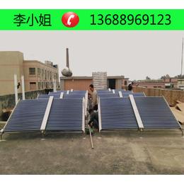 东莞工厂宿舍太阳能热水器生产安装公司