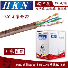 工厂直销 0.51无氧铜非屏蔽线 电脑网络线 HK-155