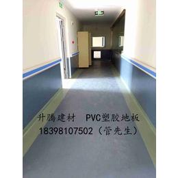 南充PVC幼儿园地胶户外拼装地板操场地坪防静电架空活动地板