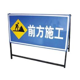 道路标识牌价格_合肥龙泰_池州道路标识牌