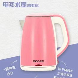 1.5升开水杯水壶电热杯