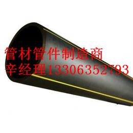 四川省成都市新国标HDPE燃气管材管件