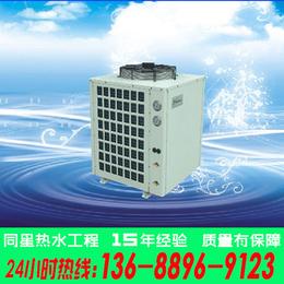 东莞工厂宿舍空气能热泵热水器公司