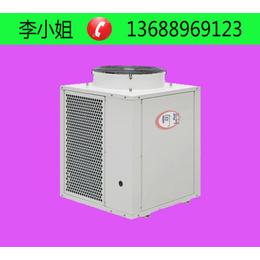 东莞空气能热水器工程工业高温85度空气能热水器热水器