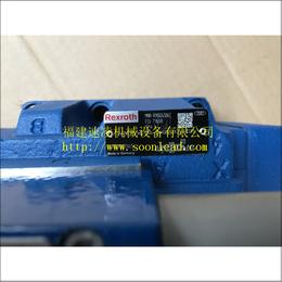 4WRKE25W8-350L-35EG24EK31A1D3M