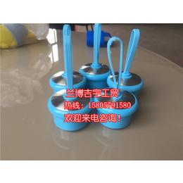 【兰博吉宇工贸】(图)|杯盖生产厂家|福建杯盖