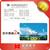 北京cpu|宏卡智能卡|cpu卡缩略图1