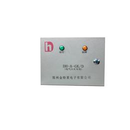 电气火灾监控品牌_电气火灾监控_【金特莱】(查看)