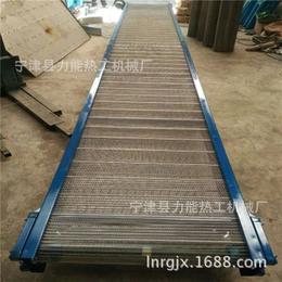 力能机械售后保障_黑龙江不锈钢网链输送机