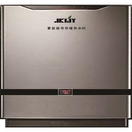 电采暖节能环保锅炉金坤万远蓄能供暖超导热水机