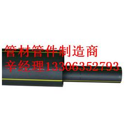张家口市PE煤改气优质HDPE燃气管材管件DN110mm厂家