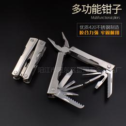 厂家直销全配件中号沙光钳折叠钳 多功能刀钳户外礼品多用工具钳