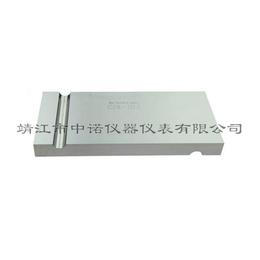 安铂超声波探伤试块 船舶行业标准试块CTRB-1