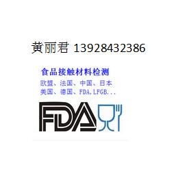 美国fda认证fda注册激光产品fda认证缩略图