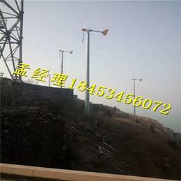晟成并网型风力发电机 2000w 全球的产品自动化程度高