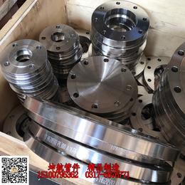 吴忠DN32碳钢带颈对焊法兰坤航定制加工