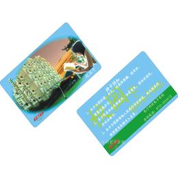 会员卡优惠,宏卡智能卡(在线咨询),会员卡