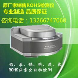 钢铁元素分析仪深圳金属元素分析仪广州不锈钢检测仪