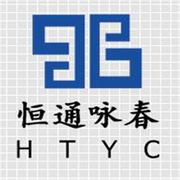 北京恒通咏春机电工程有限公司