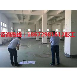 亳州市厂房楼板承载力检测价格_亳州市厂房楼板承载力检测多少钱缩略图